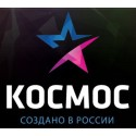 Салатник КОСМОС 23см арт.E8859. Интернет-магазин Vseinet.ru Пенза