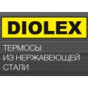 Diolex DX-750-2 750ml. Интернет-магазин Vseinet.ru Пенза