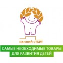 ДСК Ранний старт стандарт оптима. Интернет-магазин Vseinet.ru Пенза