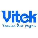 Тостер Vitek VT-1582 W, 750 Вт, белый. Интернет-магазин Vseinet.ru Пенза